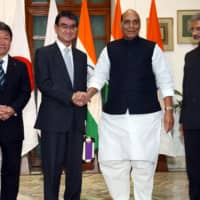 Japan and India to conduct fighter jet drill in bid to deepen security ties