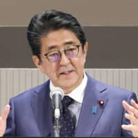 Abe 'not thinking about' fourth term as Liberal Democratic Party head
