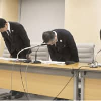 Tokyo Metropolitan University President Jun Ueno (second from right) bows along with other officials at a news conference at the Tokyo Metropolitan Government building on Tuesday. | KYODO