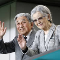 Empress Emerita Michiko, who underwent breast cancer surgery in September, has since been in poor health and is being closely monitored, according to the Imperial Household Agency. | KYODO