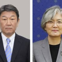 Japan and South Korea agree on importance of solving wartime labor dispute