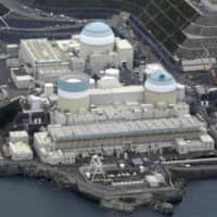 Shikoku Electric Power Co. said Thursday it will remove spent mixed-oxide fuel from the No. 3 reactor of the Ikata nuclear power plant in Ehime Prefecture. | KYODO