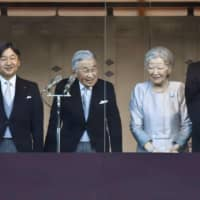 Japan's former emperor and empress likely to celebrate new year with public