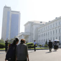 Prestigious Pyongyang university now running specialist Japanese language and literature courses