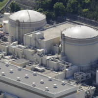 Nuclear watchdog OKs decommissioning plan for two reactors at Kepco's Oi plant in Fukui