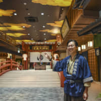 Osaka's urban <i>onsen</i> drawing attention from overseas