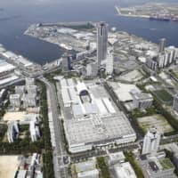 Major issues loom as Kansai looks ahead to the new year