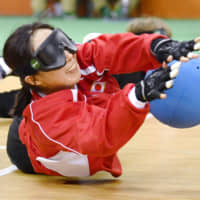 Goalball, played by athletes with visual impairments using a ball with bells inside, is one of two sports that does not have an Olympic counterpart. | KYODO