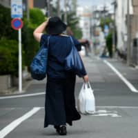 Stores in Japan Environment Ministry building to stop handing out plastic bags