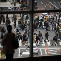 The government is planning measures to stop population inflows into Tokyo and its surrounding metropolitan areas. | BLOOMBERG