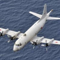 A Maritime Self-Defense Forces' P-3C patrol aircraft is likely to be used to help crack down on piracy activities in the Middle East. | KYODO