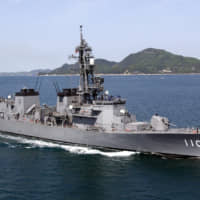 Japan's naval dispatch to Middle East a 'product of compromise' between Iran and U.S., experts say