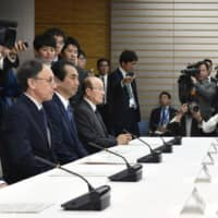 Japan to launch panel to draw up restoration plans for Okinawa's Shuri Castle