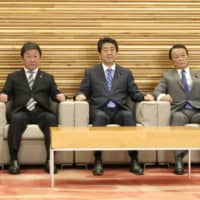 List of organizations subject to harsh penalties for leaks under Japan state secrets law slashed