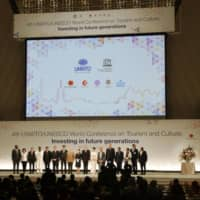 Tourism's effect on historic cities and sites in focus as global conference kicks off in Kyoto
