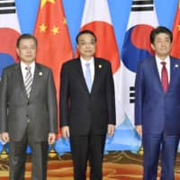 Leaders of China, Japan and South Korea gather with eye on threat from North Korea