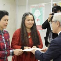 Yokohama begins distributing papers recognizing LGBT and common-law couples