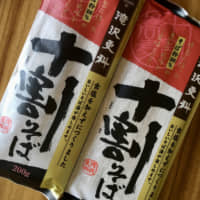 The language involved with a gluten-free diet in Japan