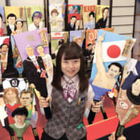 Face the nation: The faces of the year's newsmakers appear on the kawari hagoita wooden paddles put out by Kyugetsu Co. | KYODO