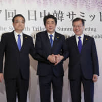 Chinese Premier Li Keqiang (left), Prime Minister Shinzo Abe  and South Korean President Moon Jae-in get together for a trilateral summit in Tokyo in May 2018 Such gatherings have been more symbolic than significant. | AP