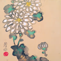 Nakamura Hochu's 'October, White Chrysanthemum (from the 'Album of Flowering Plants of the Twelve Months')' (18-19th century) | COLLECTION OF HOSOMI MUSEUM