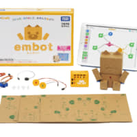 Techie gifts for creative kids