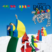 A promotional image for the renewed Parco store in Shibuya | PARCO