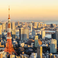Tokyo Tower at dawn | GETTY IMAGES