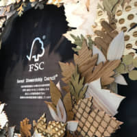 &Craft's decorative wreath product, made from FSC-certified Yamanashi wood | MIO YAMADA