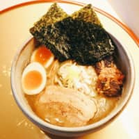Menya Oto's Noko Tori Shio Soba is made with chicken and simmered root vegetables for a rich and flavorful ramen.