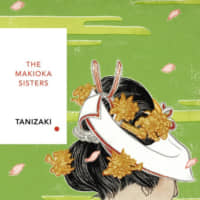 Junichiro Tanizaki's 'The Makioka Sisters'
