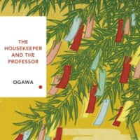 Yoko Ogawa's 'The Housekeeper and the Professor'