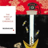 Haruki Murakami's 'The Wind-Up Bird Chronicle'