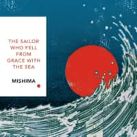 Yukio Mishima's 'The Sailor Who Fell from Grace With the Sea'
