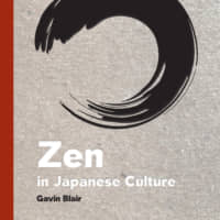 'Zen in Japanese Culture': An astute explainer of Japan's spiritual aesthetics