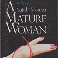 'A Mature Woman': The truth squares off against corrupt Japanese establishments