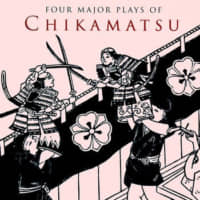 'Four Major Plays of Chikamatsu': Japan's Shakespeare sheds light on the common man