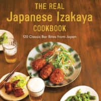 'The Real Japanese Izakaya Cookbook': Everyday Japanese favorites for a rousing night in