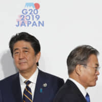 For 2020, a Japan that dares to take risks