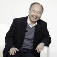The path to profitability for many of Masayoshi Son's unicorns will be long and winding — or may even lead to a dead end. | BLOOMBERG