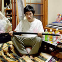 A still from the 2004 documentary 'Hikikomori' | FRANCESCO JODICE