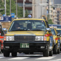 Japan's rules against ride-sharing services, which remain in place due to opposition from the taxi industry, provide an excellent example of how innovation here is often stifled. | BLOOMBERG