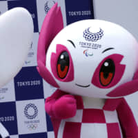 International Paralympic Committee to make official 2020 Paralympic film with NHK