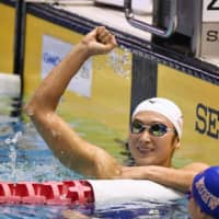 Swimmer Rikako Ikee has been released from the hospital after battling leukemia and is hoping to compete in the Paris Olympics in 2024. | KYODO