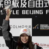 Miyabi Onitsuka soars first World Cup big air title