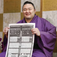 Asanoyama, Daieisho promoted in rankings for New Year Basho