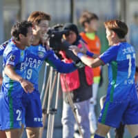 Tokushima Vortis to play Shonan Bellmare for spot in next year's J1