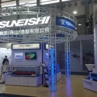Promotion through exhibition of models of new ships, etc.