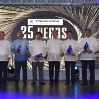 Awardees of 25 Years of Service