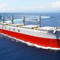 TESS64 AEROLINE, 500th vessel completed in TESS series